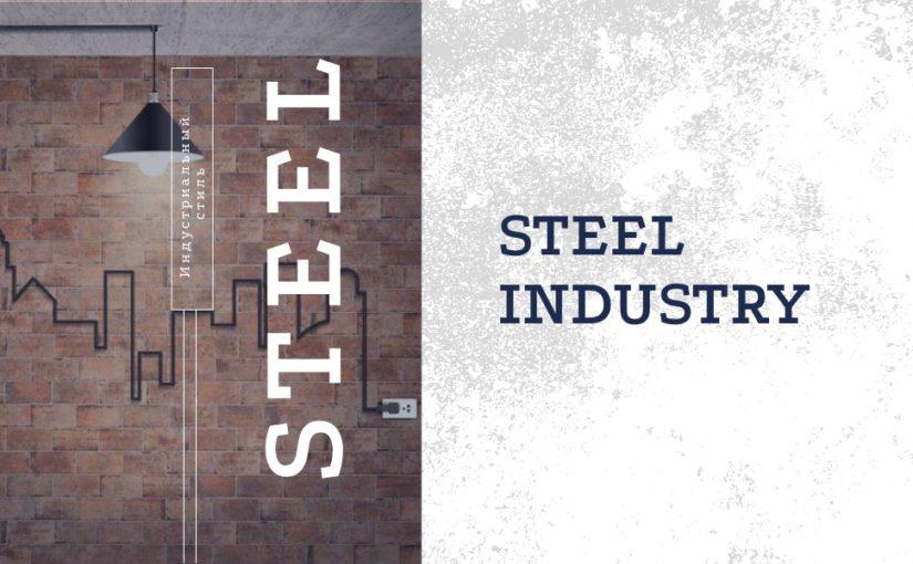Индустриальный стиль в дизайне
